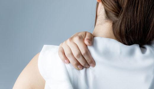 肩こりがひどい原因とは!整体と鍼灸のどちらを受けるべき?